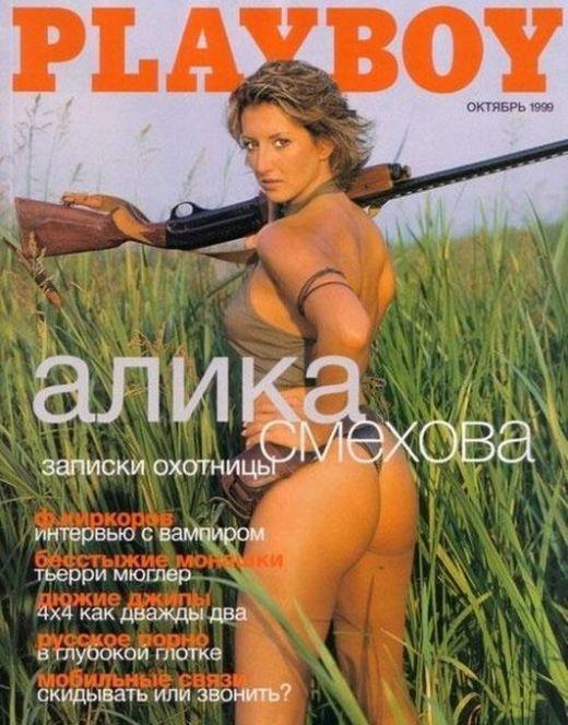 Голая Алика Смехова из журнала «Плейбой»