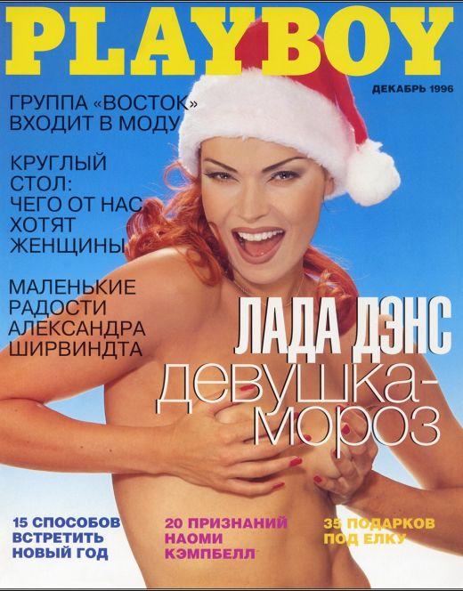 Обнаженная Лада Дэнс из журнала «Плейбой»