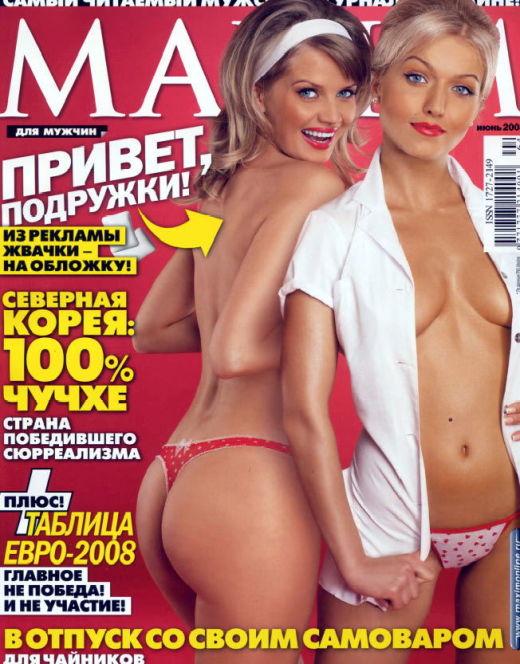 Горячие фото Виктории Герасимовой из «Максим»