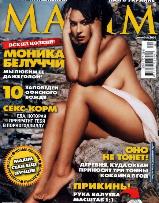 Обнаженная Моника Беллуччи из Maxim