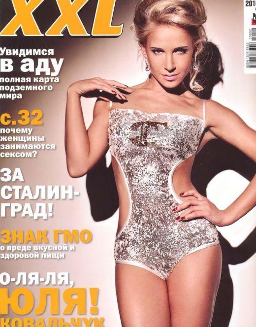 Обнаженная Юлия Ковальчук из XXL