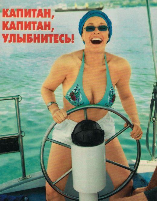 Марина Могилевская на фото в купальнике