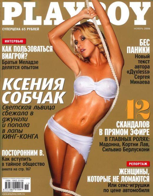 Обнаженная Ксения Собчак из журнала «Плейбой» (2006)
