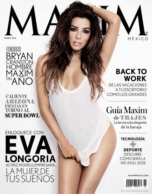 Голая Ева Лонгория на горячих фото из Maxim и других журналов