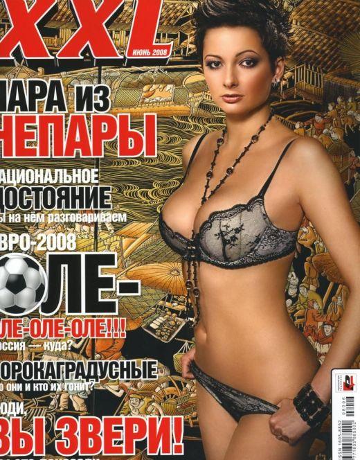Виктория Талышинская на фото в нижнем белье из журнала XXL