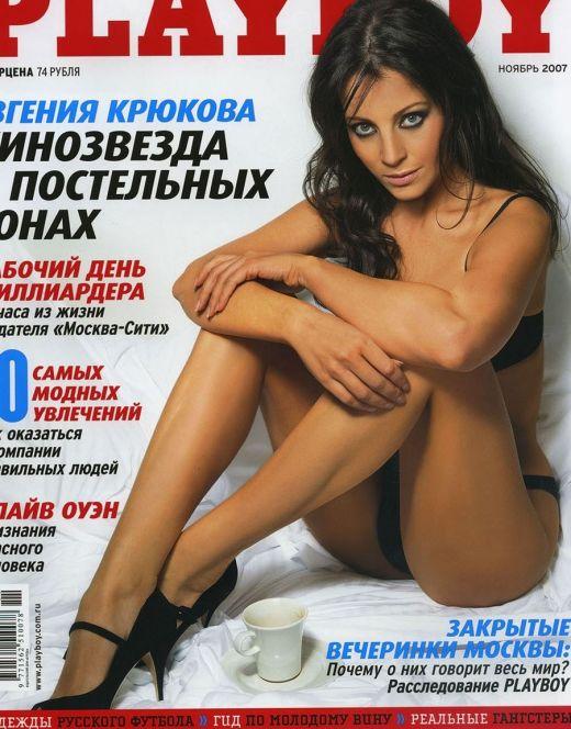Голая Елена Крюкова из «Плейбой»