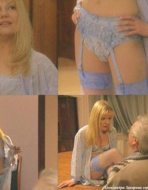 Александра Захарова в нижнем белье