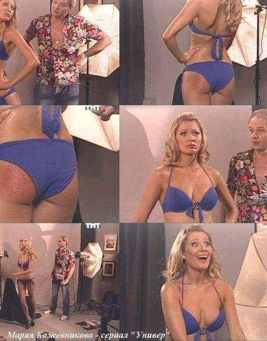 Мария Кожевникова в купальнике и нижнем белье из сериала «Универ»