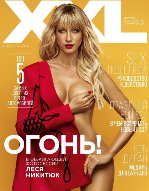 Голая Леся Никитюк на горячих фото из XXL (грудь, попа)