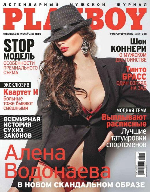Горячие фото Алены Водонаевой из «Плейбой» (сиськи, попа)
