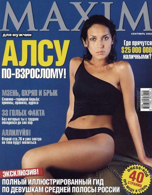 Обнаженная Алсу в Maxim