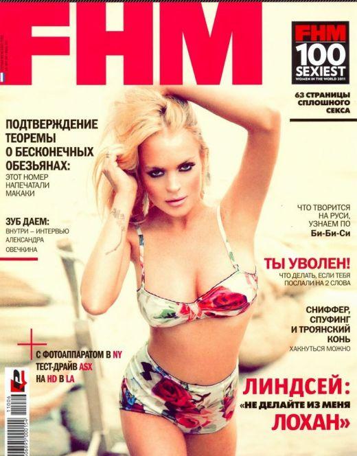 Эротические фото Линдси Лохан из других журналов