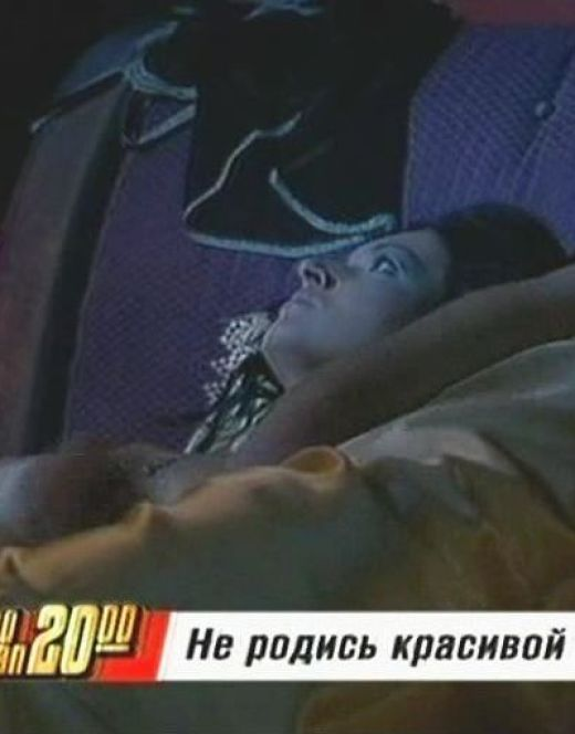 Юлия Такшина топлесс и в нижнем белье на кадрах из кино