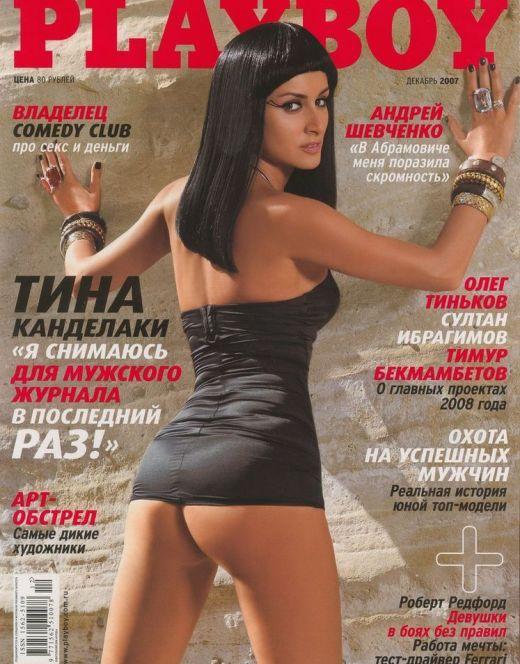 Тина Канделаки на эротических фото из журнала «Плейбой»