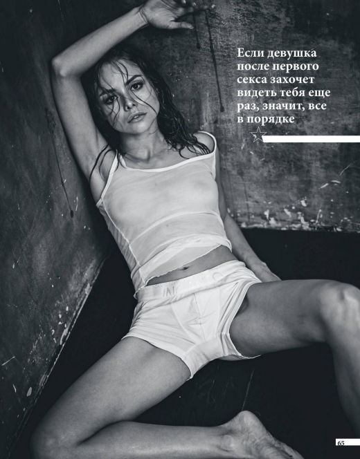 Горячие фото Анастасии Акатовой из «Максим»
