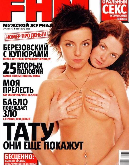 Жаркий фотосет Юлии Волковой для FHM