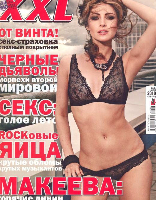 Горячие фото Анастасии Макеевой из журнала XXL (грудь, попа)