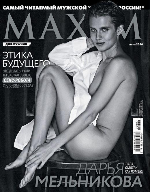 Горячие фото Дарьи Мельниковой из журнала «Максим» (2020)
