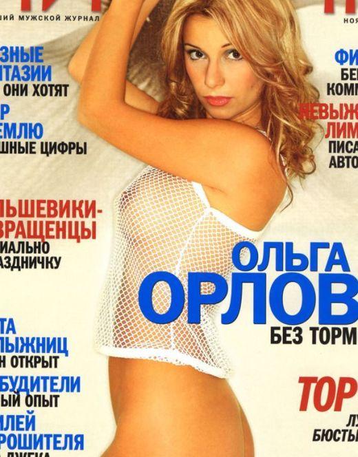 Полностью голая Ольга Орлова из журнала «Пингвин»