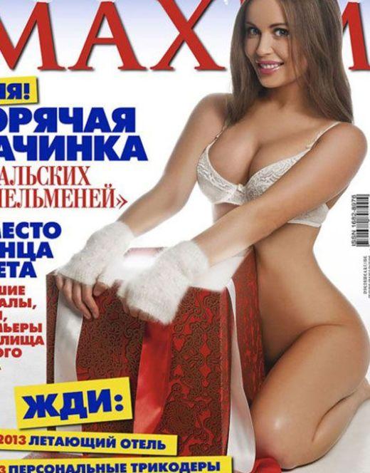 Горячие фото Юлии Михалкова из «Максим»