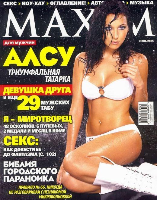 Эротические фото Алсу в купальнике из «Максим»