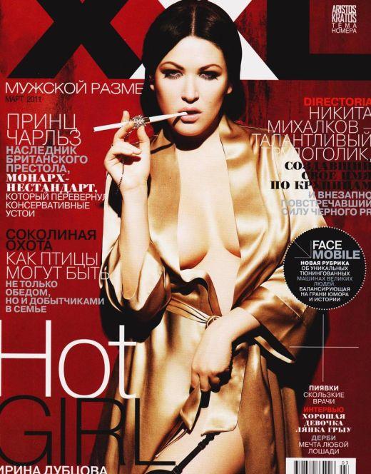 Голая Ирина Дубцова из журнала XXL