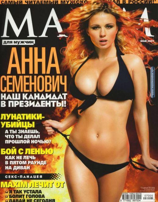 Горячие фото Анны Семенович из «Максим»