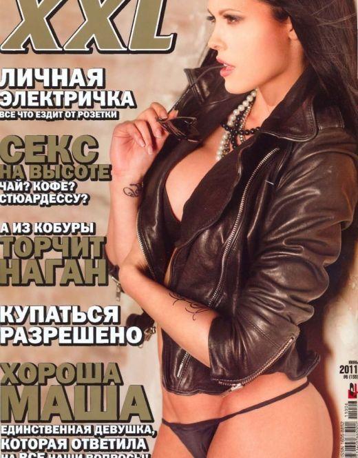 Мария Горбань в нижнем белье из XXL и других журналов