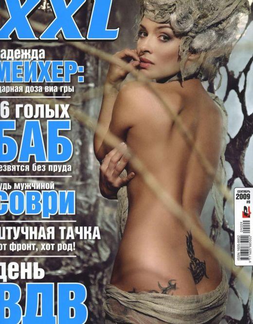 Горячие фото Надежды Грановской из XXL и других журналов