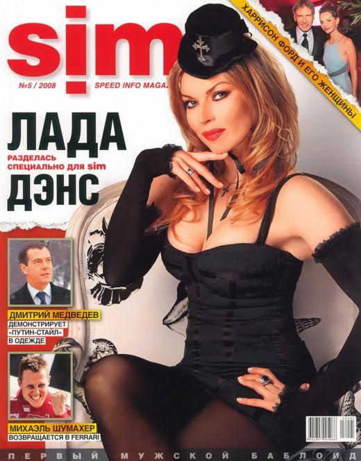 Горячие фото Лады Дэнс из журнала Sim
