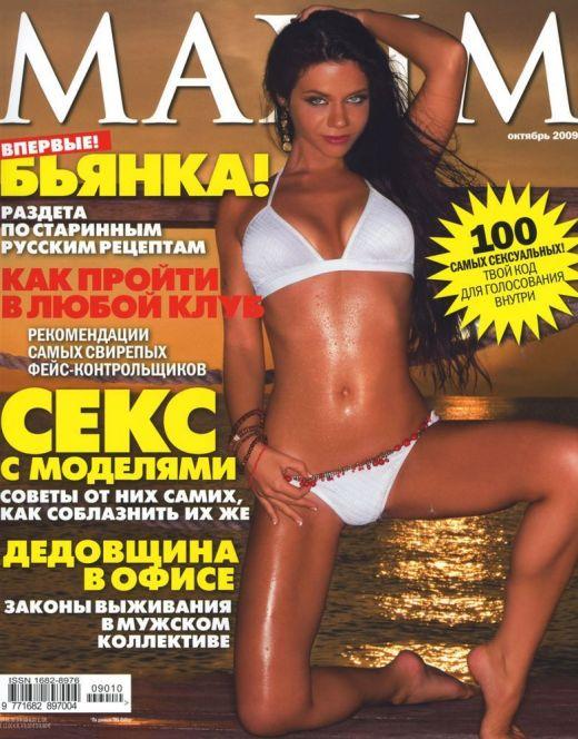 Горячие фото Бьянки из журнала «Максим»