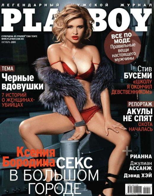 Откровенные фото Ксении Бородиной из журнала «Плейбой»