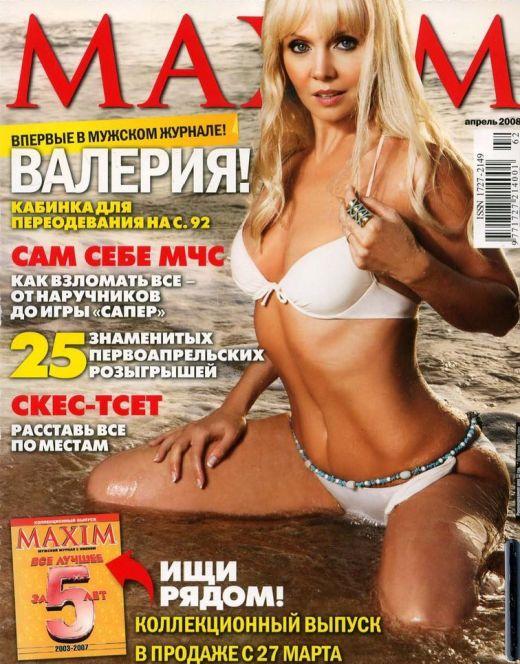 Горячие фото Валерии из журнала «Максим»