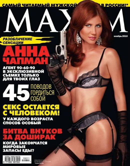 Голая Анна Чапман из журнала «Максим»