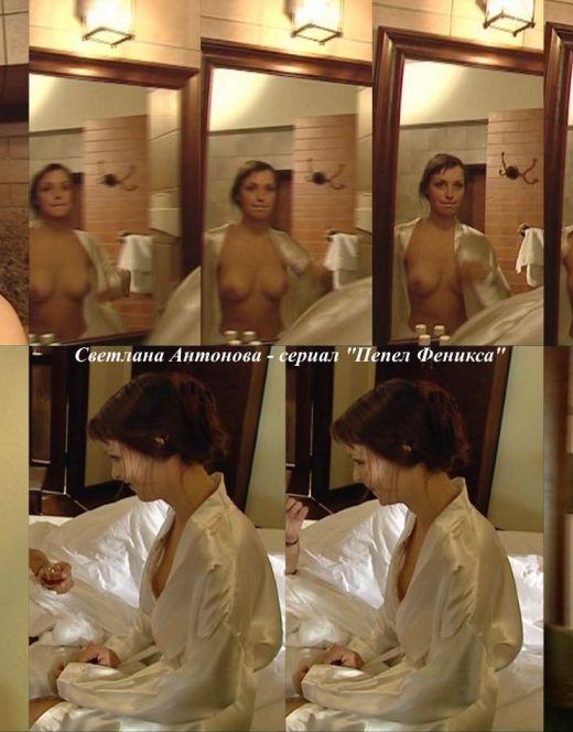 Голая Светлана Антонова из сериала «Пепел Феникса» (грудь)