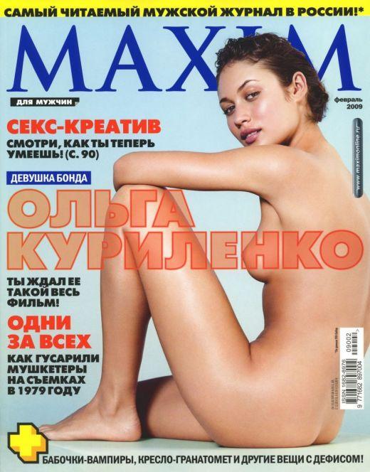 Голая Ольга Куриленко из журнала «Максим»