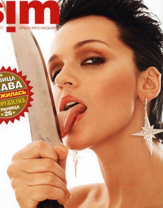 Горячие фото Славы из журнала SIM