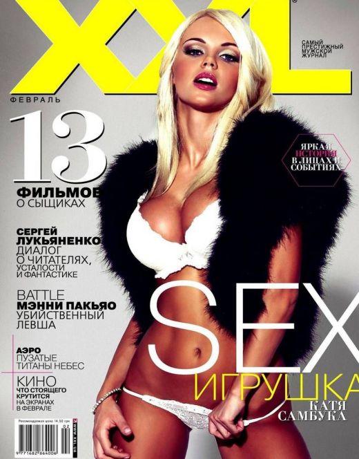 Катя Самбука в нижнем белье из журнала XXL
