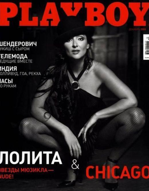 Голая Лолита Милявская из журнала «Плейбой»