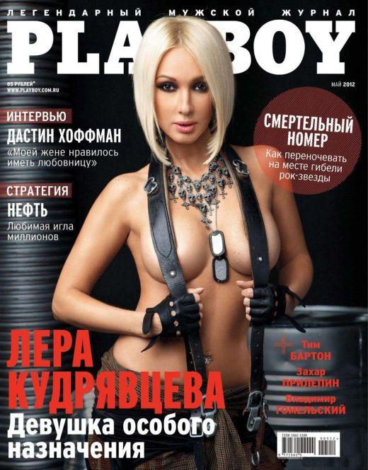 Фото Леры Кудрявцевой из «Плейбой» (2012)
