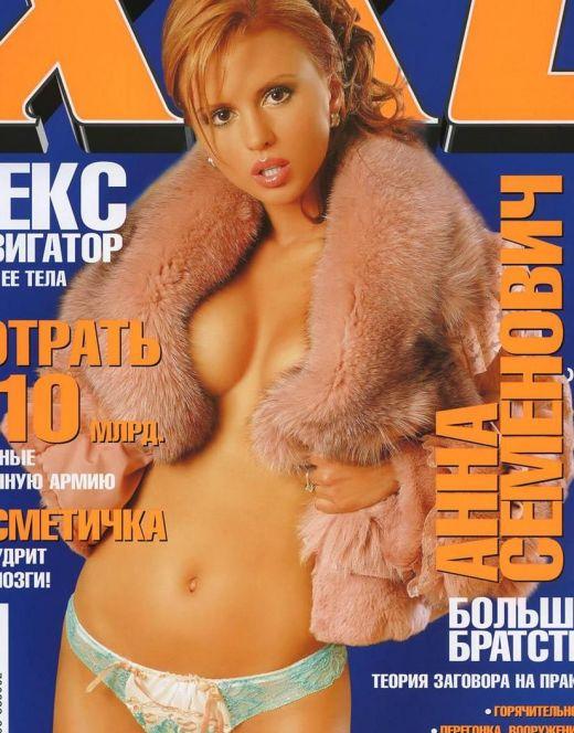 Обнаженная Анна Семенович из журнала XXL