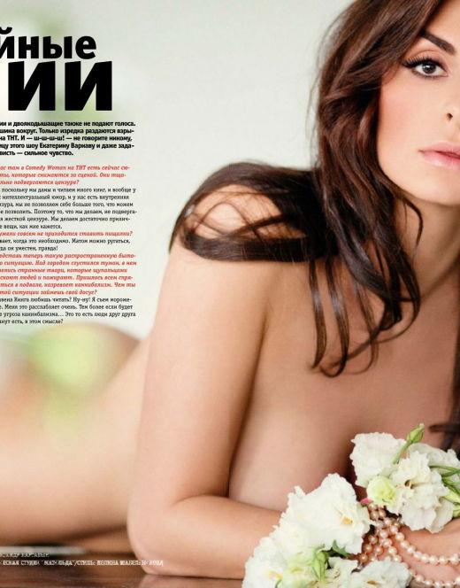 Горячие фото Екатерины Варнавы из журнала XXL