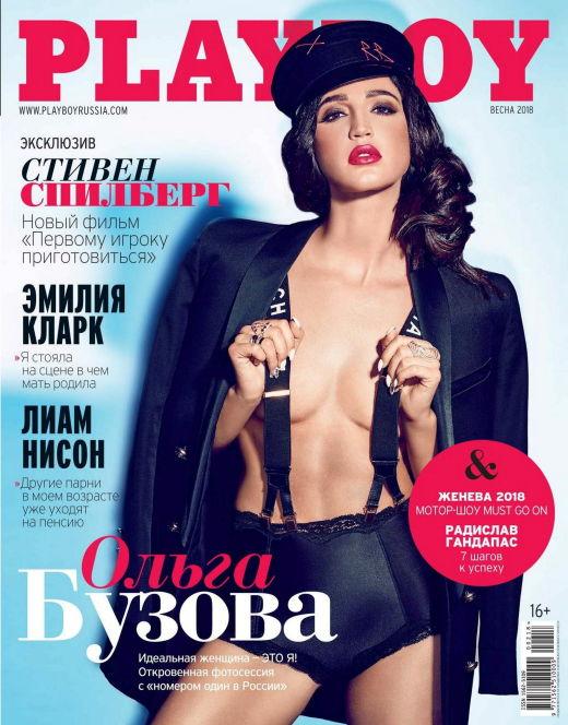 Горячие фото Бузовой из Playboy (2018)